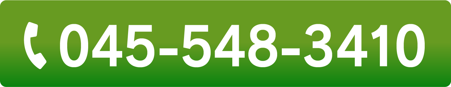 045-548-3410
